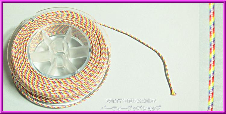 SUNDIA社製ストリングス 市場 ジャグリング関連 公式 レインボーストリングス 1.5 30m 34267274