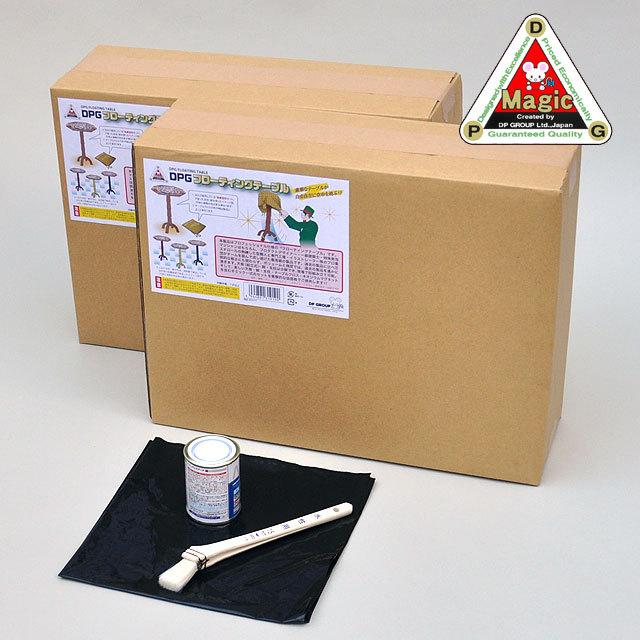 ●マジック関連●DPG フローティングテーブル(2セット入り 塗料キット付) ●X7213