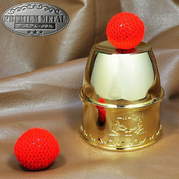 ◆マジック・手品◆PM チョップカップ(金)◆M8733