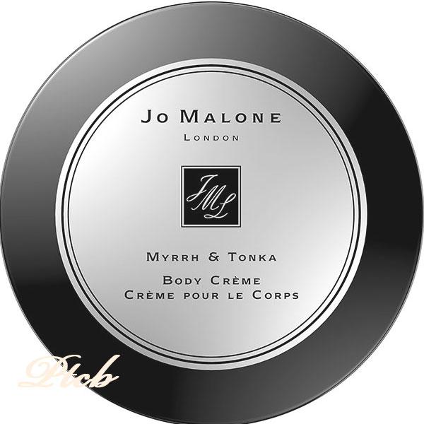 JO MALONE LONDON(ジョー マローン ロンドン) ミルラ & トンカ ボディ クレーム 175ml