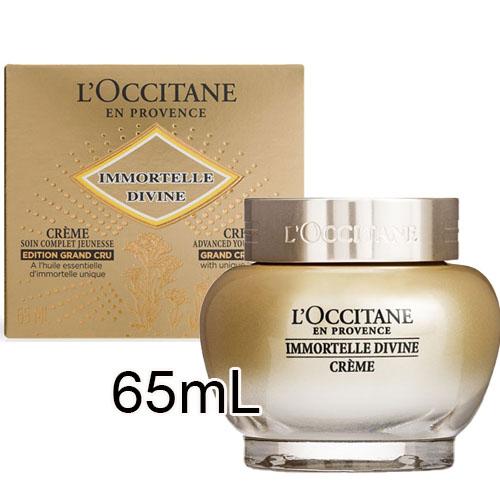 L'OCCITANE(ロクシタン)数量限定 イモーテル ディヴァインクリーム 65mL