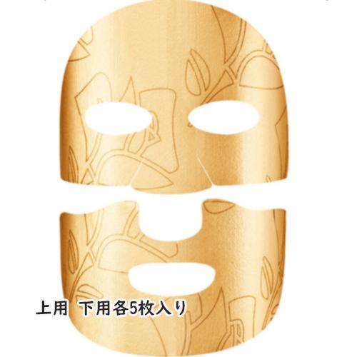 LANCOME(ランコム)アプソリュ ゴールデン マスク 15g(上用・下用各1枚入り)×5セット
