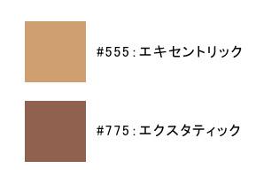迪奧 (Dior) 數量有限版迪奧 ⁄ 流體陰影 #555 775