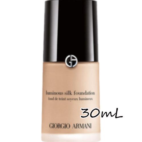 透明感とつや感のあるアルマーニのリキッドファンデーション GIORGIO ARMANI 今だけ限定15%OFFクーポン発行中 beauty ジョルジオアルマーニビューティ ファンデーション ルミナス シルク 30mL 返品送料無料