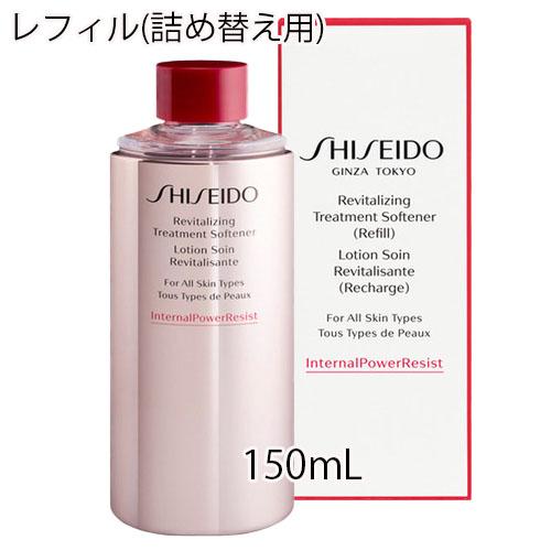 価格 資生堂のなめらかなテクスチャーの化粧水 SHISEIDO 資生堂 RV 迅速な対応で商品をお届け致します トリートメントソフナー レフィル 150mL 医薬部外品