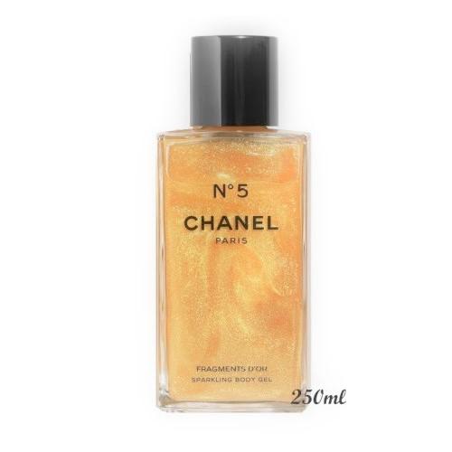 CHANEL(シャネル)シャネル N°5 ジェル パフューム 250ml
