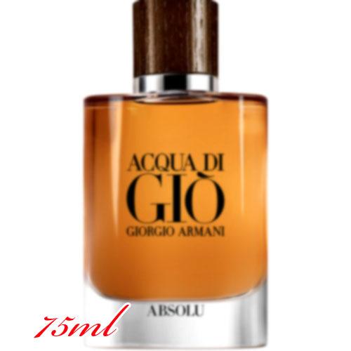 GIORGIO ARMANI(ジョルジオアルマーニ)アクア ディ ジオ プール オム アプソリュ 75mL