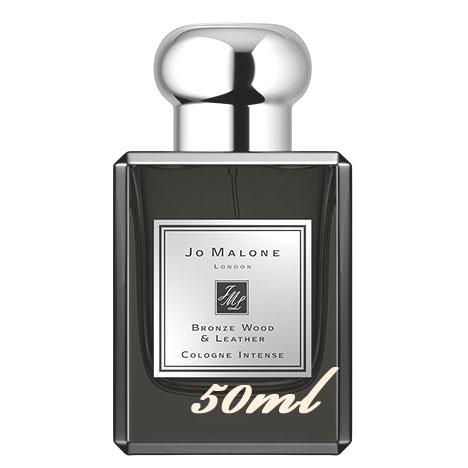 JO MALONE LONDON(ジョー マローン ロンドン) ブロンズ ウッド & レザー コロン インテンス (50ml)