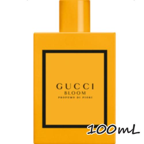GUCCI(グッチ)グッチ ブルーム プロフーモ ディ フィオーリ オードパルファム 100mL