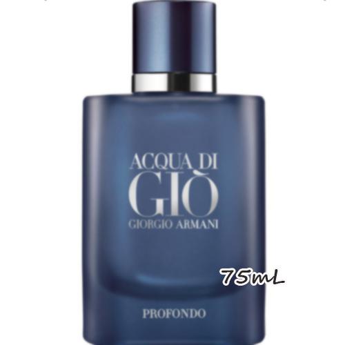 GIORGIO ARMANI beauty(ジョルジオアルマーニビューティ)アクア ディ ジオ プール オム PF 75mL