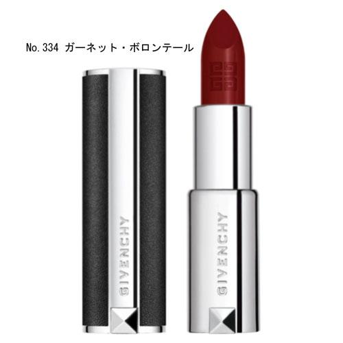 売店 女性を美しさをひき立てるジバンシイ人気No1リップスティック 流行のアイテム GIVENCHY ジバンシイ ルージュ