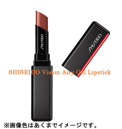 ほんのりつやのあるクリアな発色のリップスティック SHISEIDO Makeup 資生堂 メーキャップ 222 1.6g ジェルリップスティック ヴィジョナリー 選択 未使用