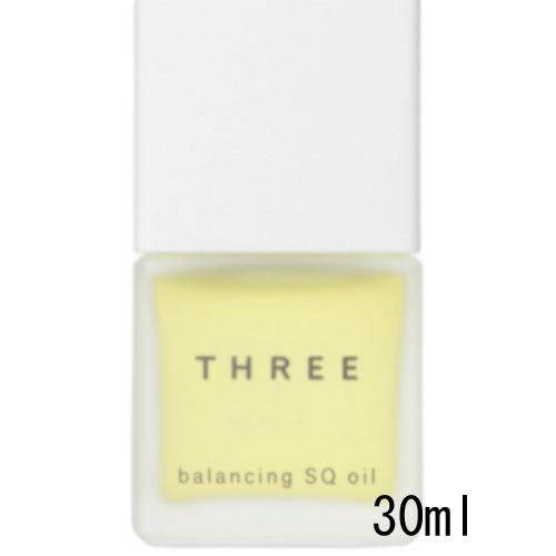 THREE(スリー)バランシング SQ オイル R 30ml