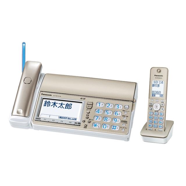 Panasonic デジタルコードレス普通紙ファクス(子機1台付き) KX-PD715DL-N