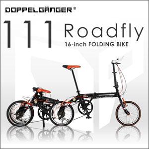 大感謝価格『DOPPELGANGER(R)(ドッペルギャンガー) 111 Roadfly カーボンブラック×フラッシュオレンジ』『メーカー直送品。代引・後払い・同梱・返品・キャンセル・割引不可』送料無料 ポイント10P03Dec16