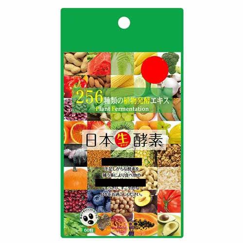 『日本生酵素 (60粒) 国内厳選256種類の植物発酵エキス 60粒×50個セット』(納期未定)送料無料(割引不可)サプリメント日本生酵素 (60粒) 国内厳選256種類の植物発酵エキス