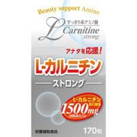 ダイエットサプリメント 健康食品 8粒でL-カルニチン1500mg含有 大感謝価格 百貨店 170粒 驚きの値段で L-カルニチンストロング