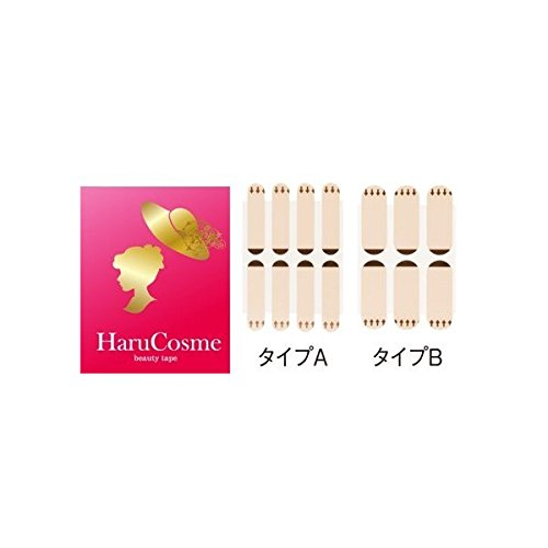 """Much """"much cosmetics lift-up tape' (discount service excluded) make up supplies beauty cosmetics 5,000 yen plus tax above points return missing and ends when the mail, cancel non-contact. 10P01Oct16"""