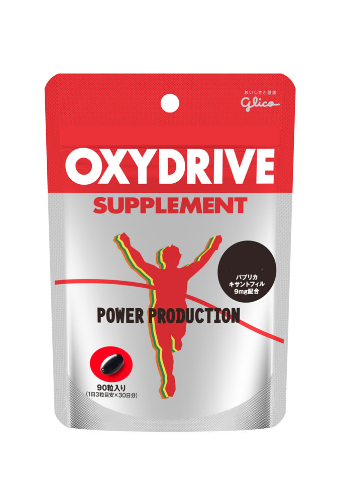 Power production oxyfuel drive supplement 90 pills with more than 5000 yen (tax not included) (discount service excluded) health food supplements sports power production oxyfuel drive supplements 532P17Sep16
