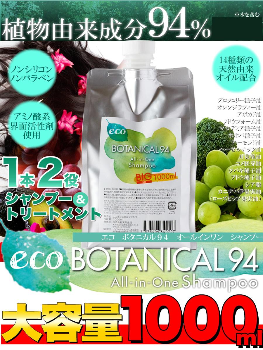 herusi 99box rakuten global market one gift planning and eco