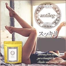 """能捆包时在5个用3个""""antiregu-antileg-90粒""""得到1个大量的(折扣服务对象外)sapurimentoantiregu-antileg-90粒"""