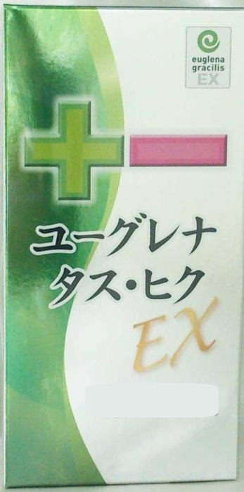 『ユーグレナ タス ヒク EX 90粒』送料無料4個で梱包時に1個多く入れますタスヒクEX ユーグレナ サプリ コエンザイムQ10 バイオペリンユーグレナ タス ヒク EX