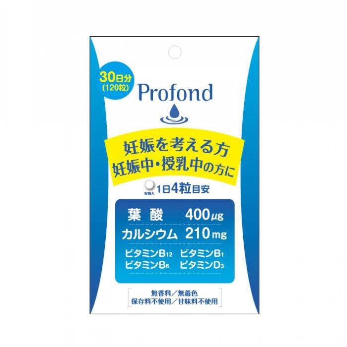 120 Profond (professional phone) folic acid supplements