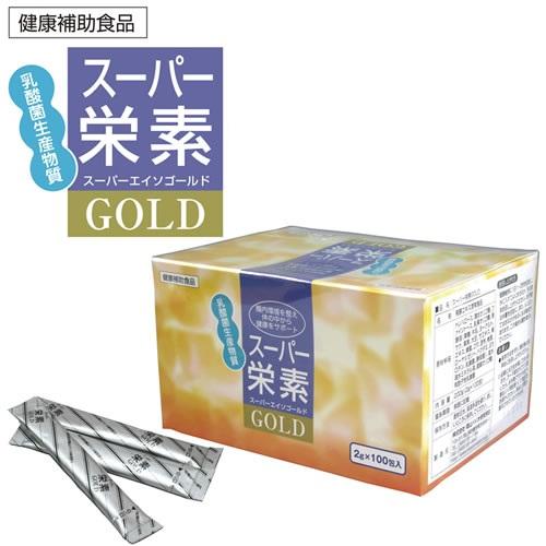 【大感謝価格 】スーパー栄素ゴールド 100本入り