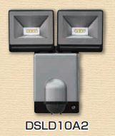 『デルカテック LEDセンサーライト DSLD10A2』送料無料2灯型 ガレージ、勝手口に デルカテック LEDセンサーライト DSLD10A2(割引不可、突然の欠品終了あり、返品キャンセル不可)