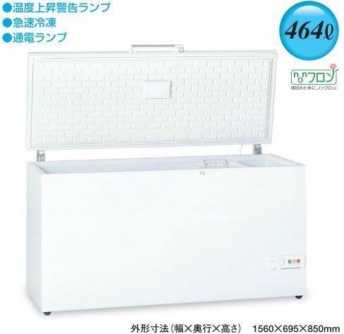 『三ツ星貿易 チェスト型冷凍庫 MV-6464』送料無料 464L 直冷式 ホームフリーザー 三ツ星貿易 チェスト型冷凍庫 MV-6464『メーカー直送品。代引不可・同梱不可・返品キャンセル割引不可。突然終了あり』