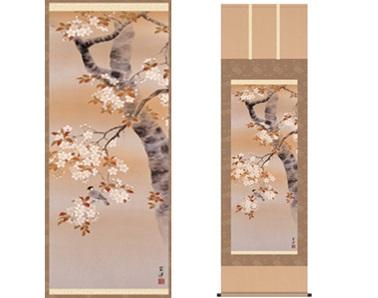 【大感謝価格 】『掛軸「桜花に小鳥」近藤玄洋筆』