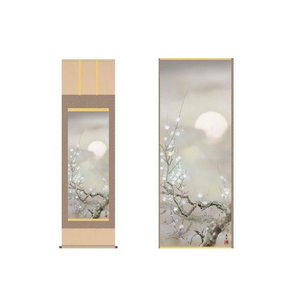【大感謝価格 】掛軸「宵桜」吉井蘭月 筆