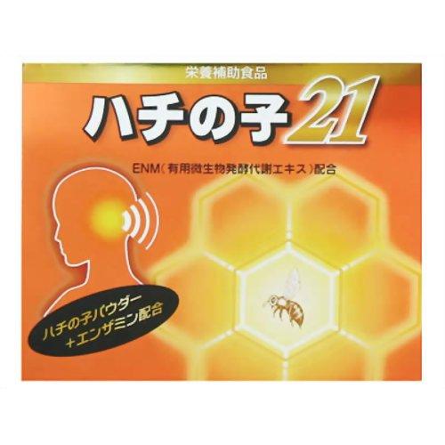 1個プレゼント企画あり『ハチの子21 (270粒)』4個で梱包時に1個多く入れます 健康食品 サプリメント 生後21日目のオス蜂の子 ハチの子21