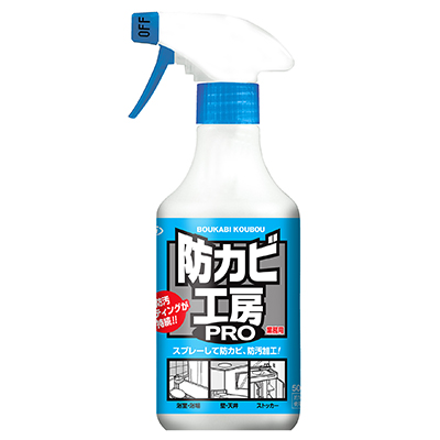 Preventing Mold Work Pro 500ml And Then Prevent The Mildew Stain Remover Prevention Spray Cleaning