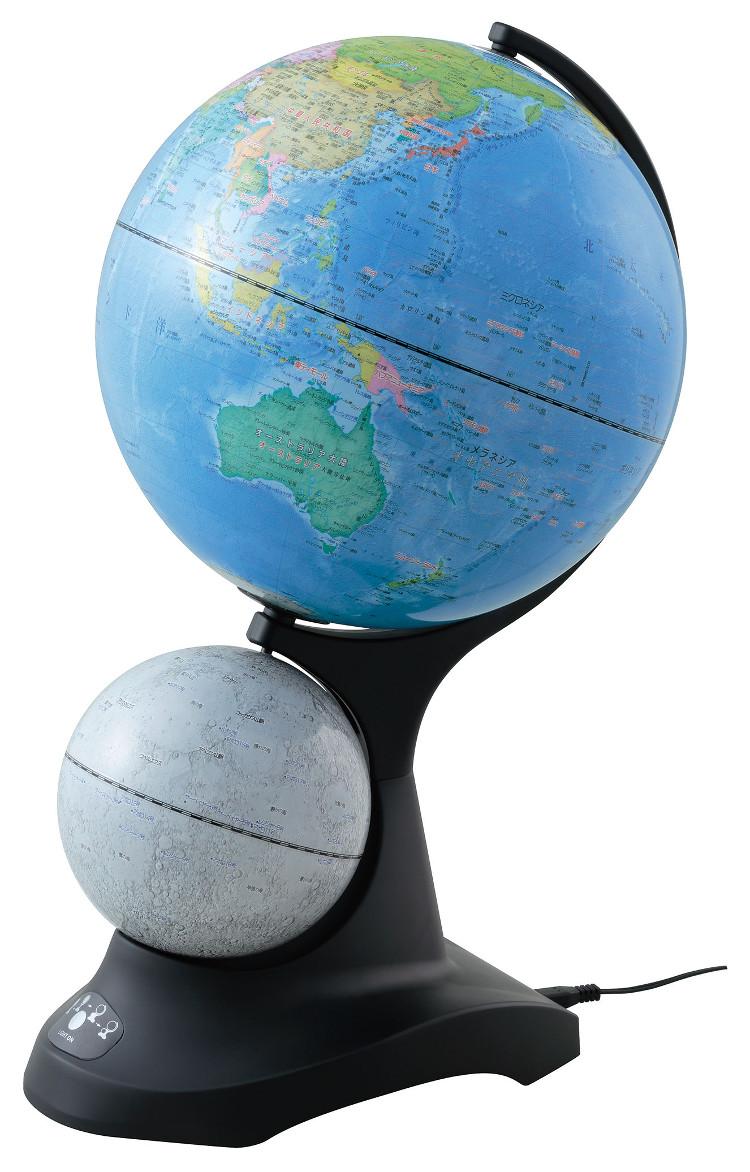 『ライト付き二球儀(地球儀/天球儀/月球儀) OYV273』送料無料 地球・星座・月の学習が全て一つで出来る ライト付き二球儀 地球儀/天球儀/月球儀 OYV273