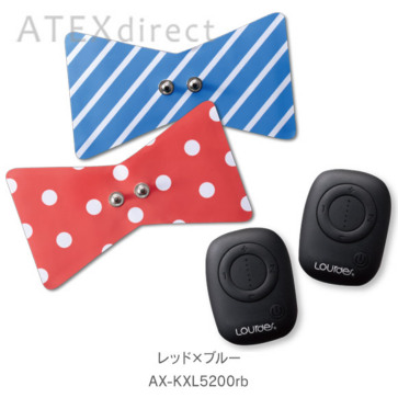 """Lourdes shape up ribbon AX-KXL5200"" (the outside targeted for discount service) 5,000 yen tax-excluded above point EMS machine muscle appliance diet container Lourdes shape up ribbon AX-KXL5200"
