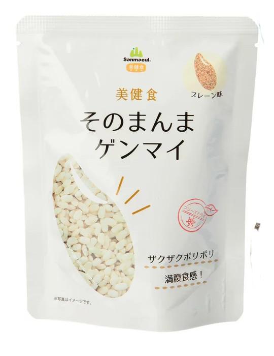 【7+1個セット】【大感謝価格 】美健食 そのまんまゲンマイ14袋セット×7個セット