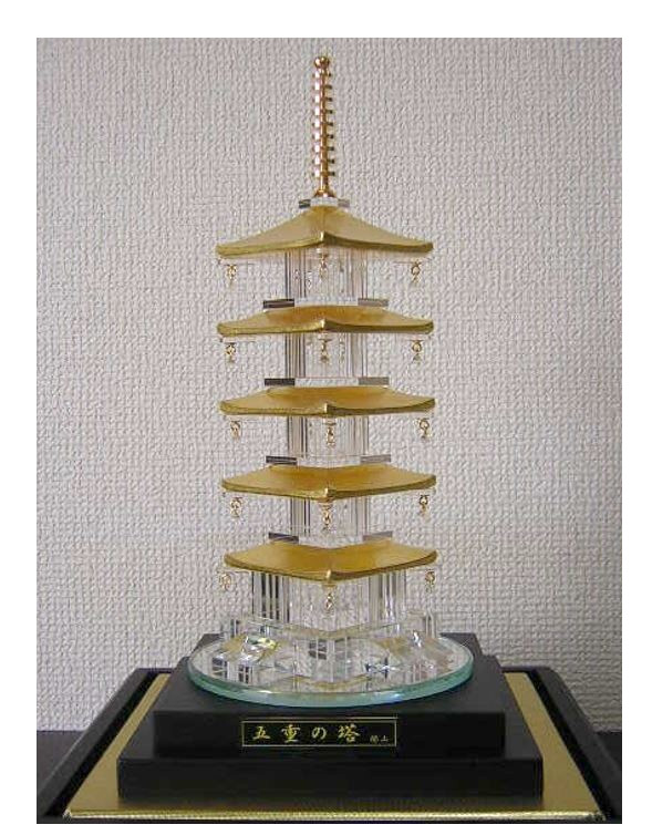 【大感謝価格 】[受注製作]田中保山 黄金の五重塔【絶対に返品キャンセル不可品】【納期は一か月前後】