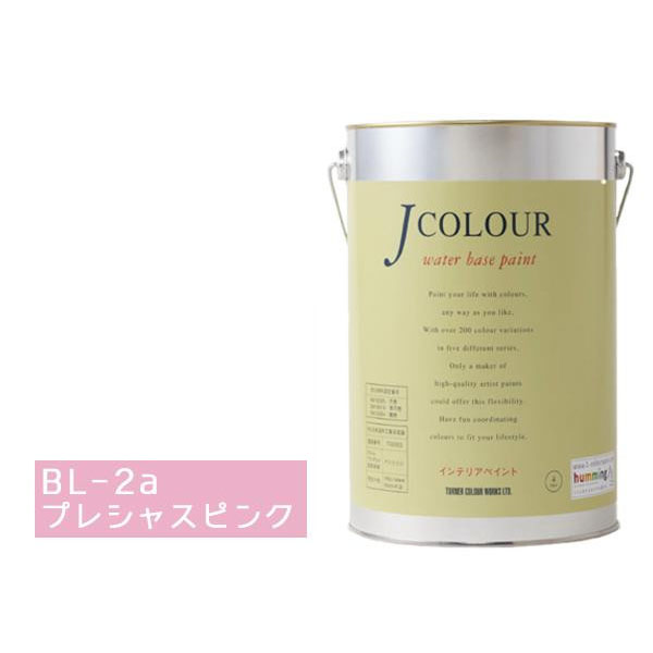ターナー色彩 水性インテリアペイント Jカラー 4L プレシャスピンク JC40BL2A(BL-2a)【割引不可・返品キャンセル不可】