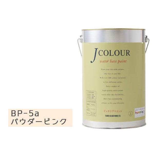 ターナー色彩 水性インテリアペイント Jカラー 4L パウダーピンク JC40BP5A(BP-5a)【割引不可・返品キャンセル不可】