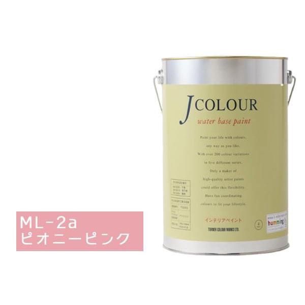 ターナー色彩 水性インテリアペイント Jカラー 4L ピオニーピンク JC40ML2A(ML-2a)【割引不可・返品キャンセル不可】