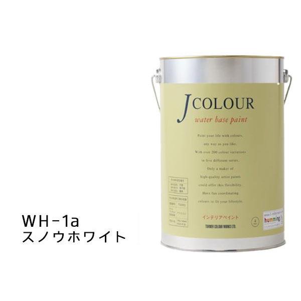 ターナー色彩 水性インテリアペイント Jカラー 4L スノウホワイト JC40WH1A(WH-1a)ペンキ 速乾 塗料【割引不可・返品キャンセル不可】