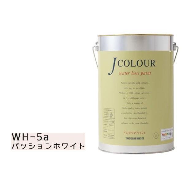 ターナー色彩 水性インテリアペイント Jカラー 4L パッションホワイト JC40WH5A(WH-5a)【割引不可・返品キャンセル不可】
