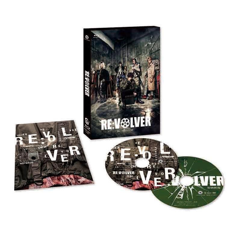 舞台「RE:VOLVER」 Blu-ray TCBD-0806【割引不可・返品キャンセル不可】