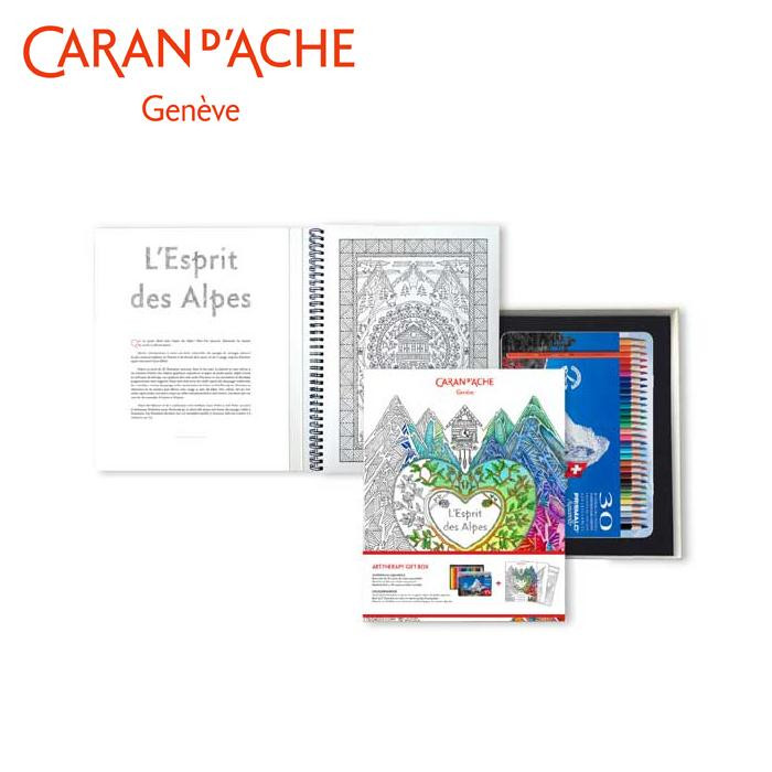 カランダッシュ 3000-600 アートセラピーボックスセット 618286【割引不可・返品キャンセル不可】