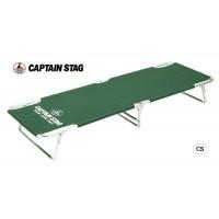 CAPTAIN STAG カルムアルミコンパクトキャンピングベッド(バッグ付) M-8831【割引不可・返品キャンセル不可・同梱不可・メーカー直送の場合あり】