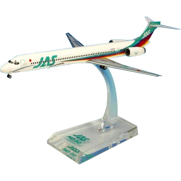 JAL/日本航空 JAS MD-90 2号機 ダイキャストモデル 1/200スケール BJE3035【割引不可・返品キャンセル不可】