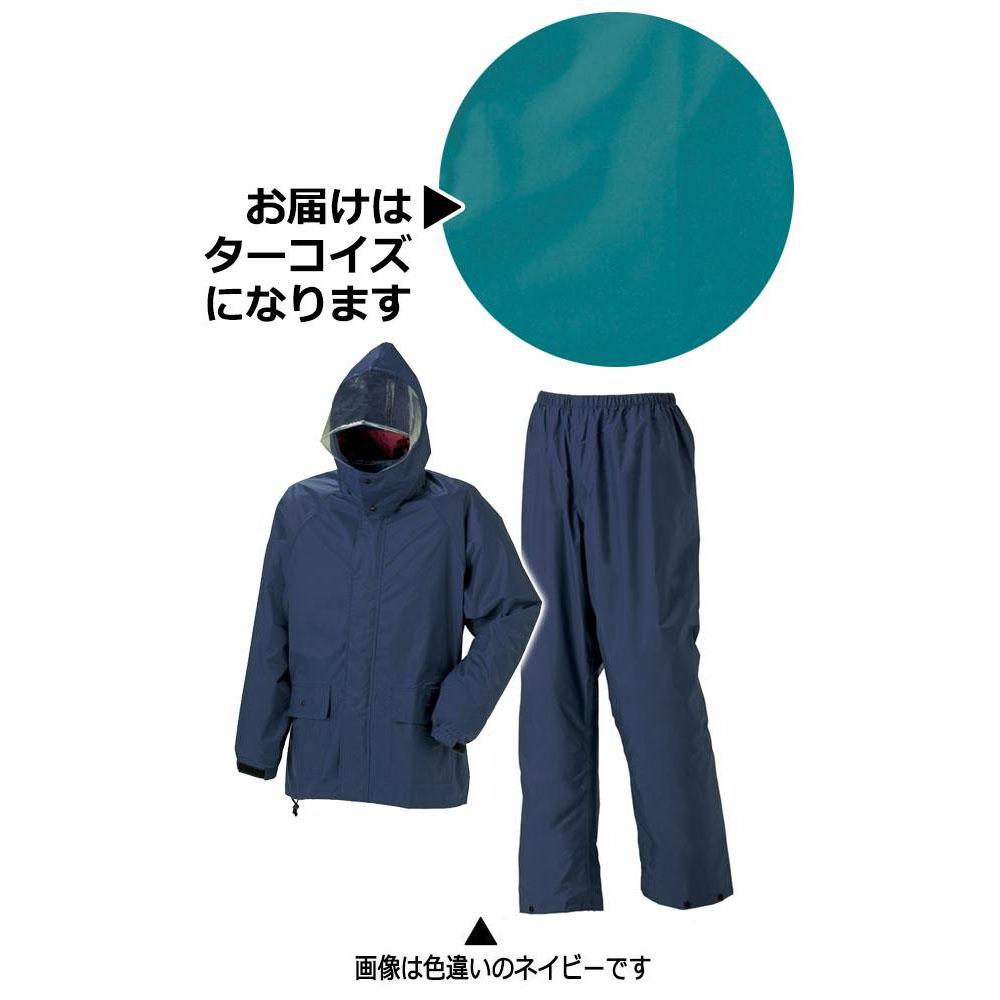 スミクラ フィールドスーツ A-419Aターコイズ LL【割引不可・返品キャンセル不可】