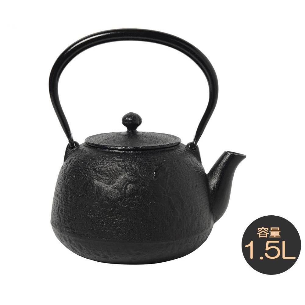 南部鉄器 宝生堂 鉄瓶 宝珠馬 黒 1.5L 700113【割引不可・返品キャンセル不可】