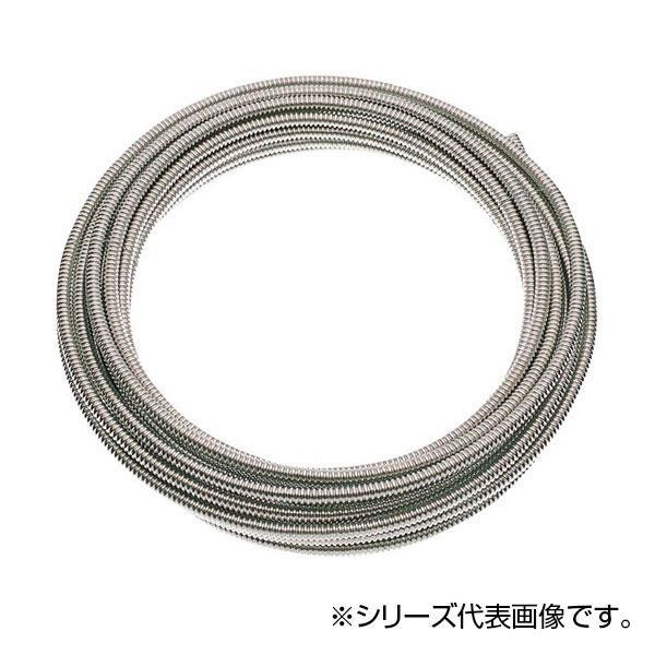 SANEI 巻ベンリーカン T13-20X10【割引不可・返品キャンセル不可】